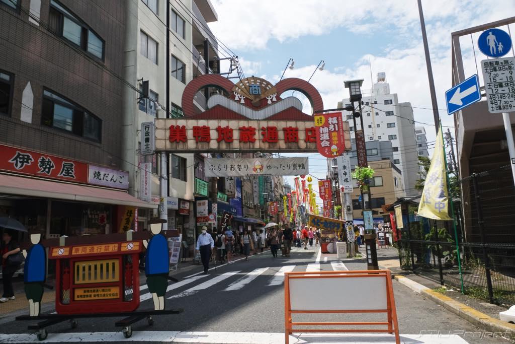 東京巣鴨_地蔵通商店街